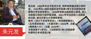 04 ZhuYuanfa 900x383