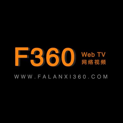 F360WebTV