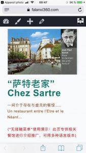 Chez Sartre P1