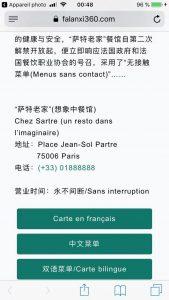 Chez Sartre P3