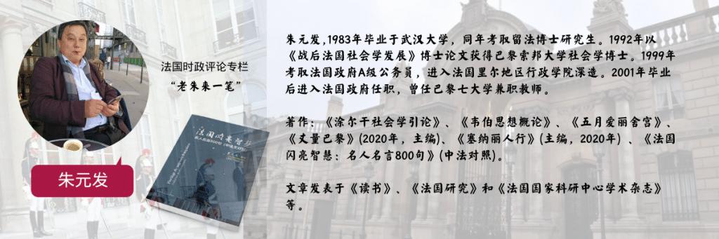 ZHU Yuanfa 1200x400